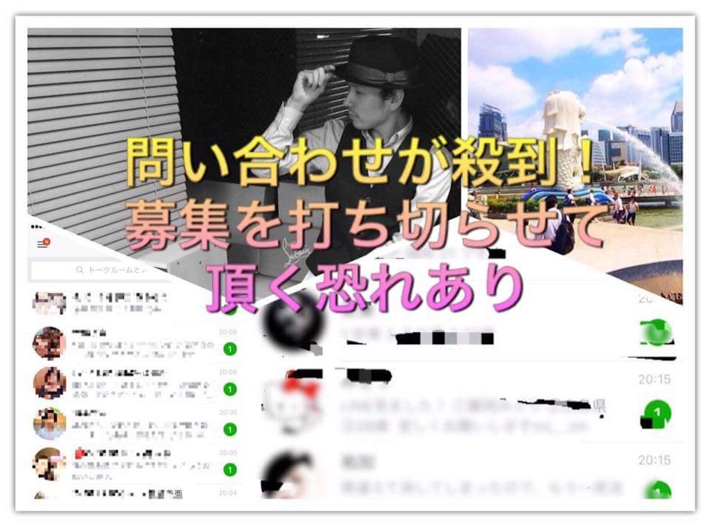 f:id:yuzi21:20161020043523j:image