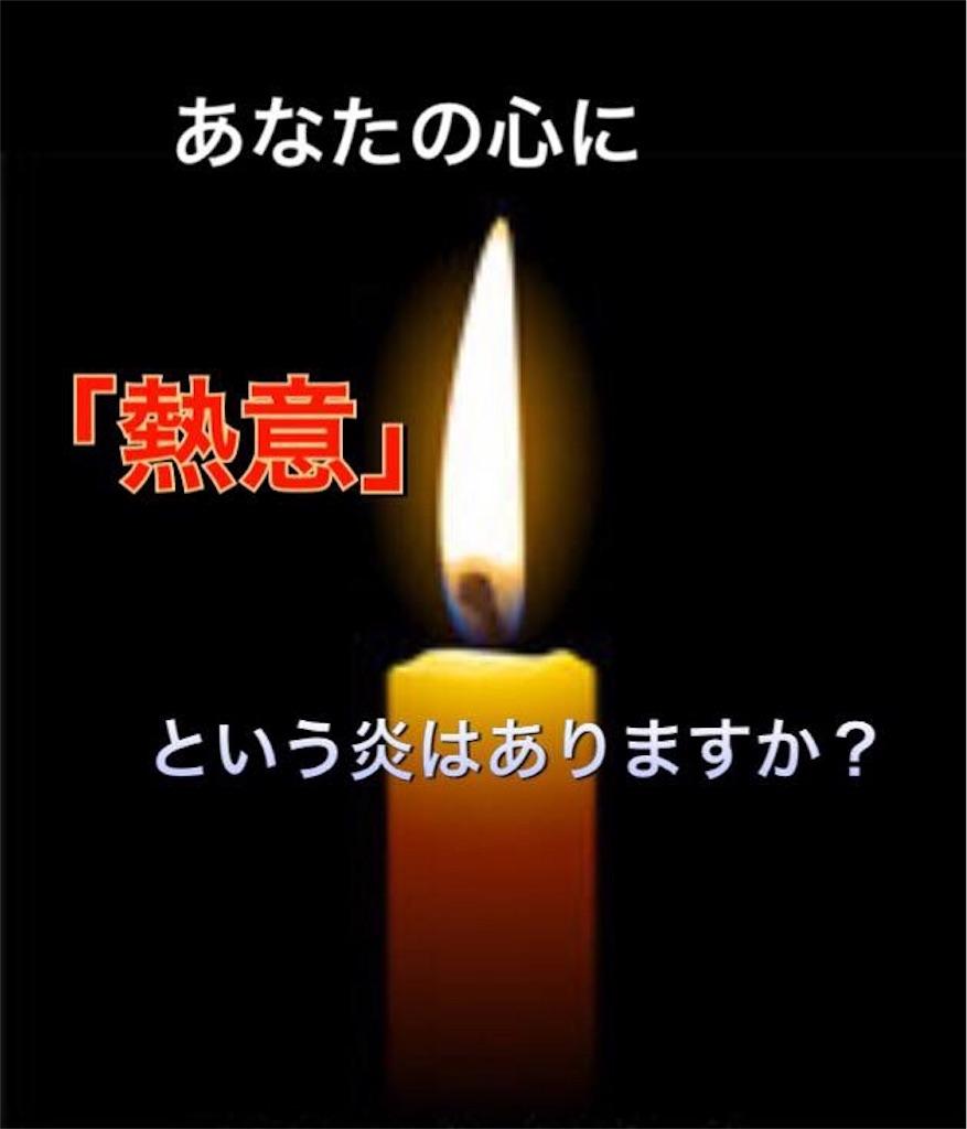 f:id:yuzi21:20170114203046j:image