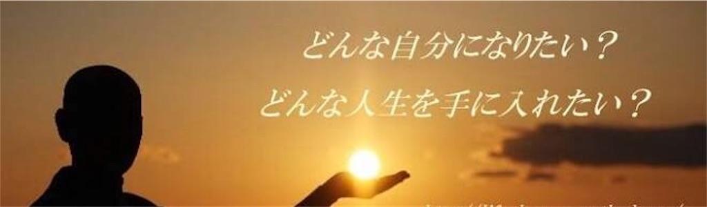 f:id:yuzi21:20170701042347j:image