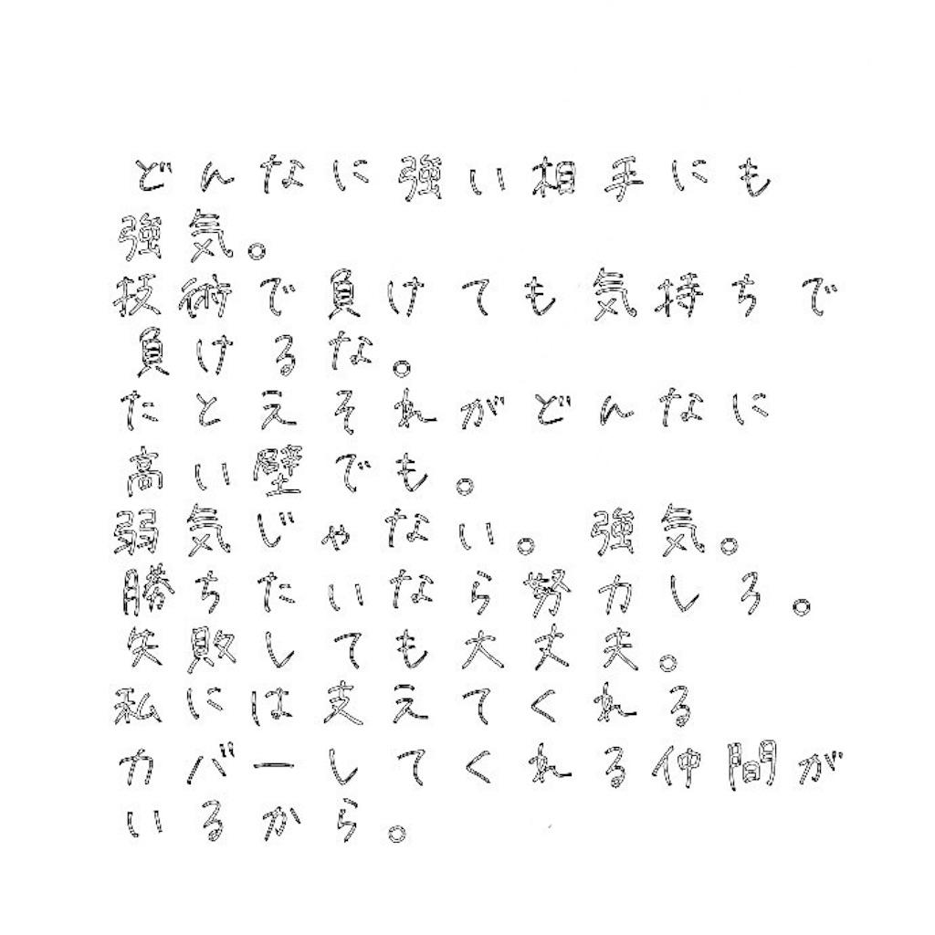 f:id:yuzi21:20170702155410j:image