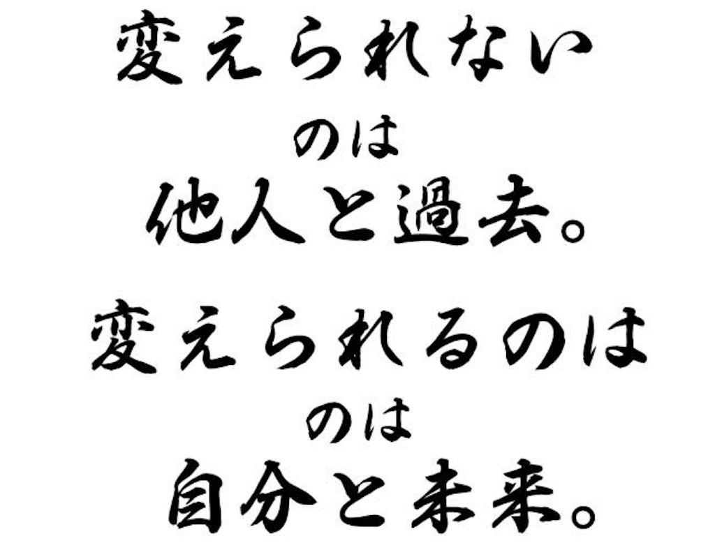 f:id:yuzi21:20170713043415j:image