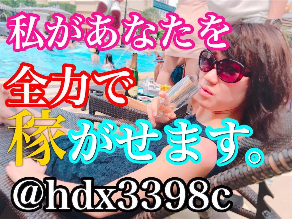 f:id:yuzi21:20170724223543j:image