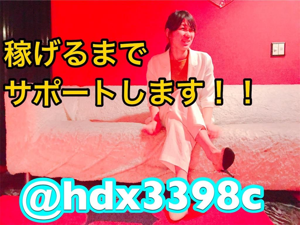 f:id:yuzi21:20170724223551j:image