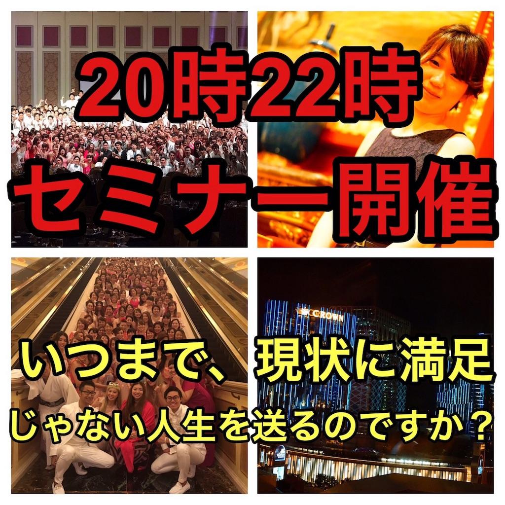 f:id:yuzi21:20170830204938j:image