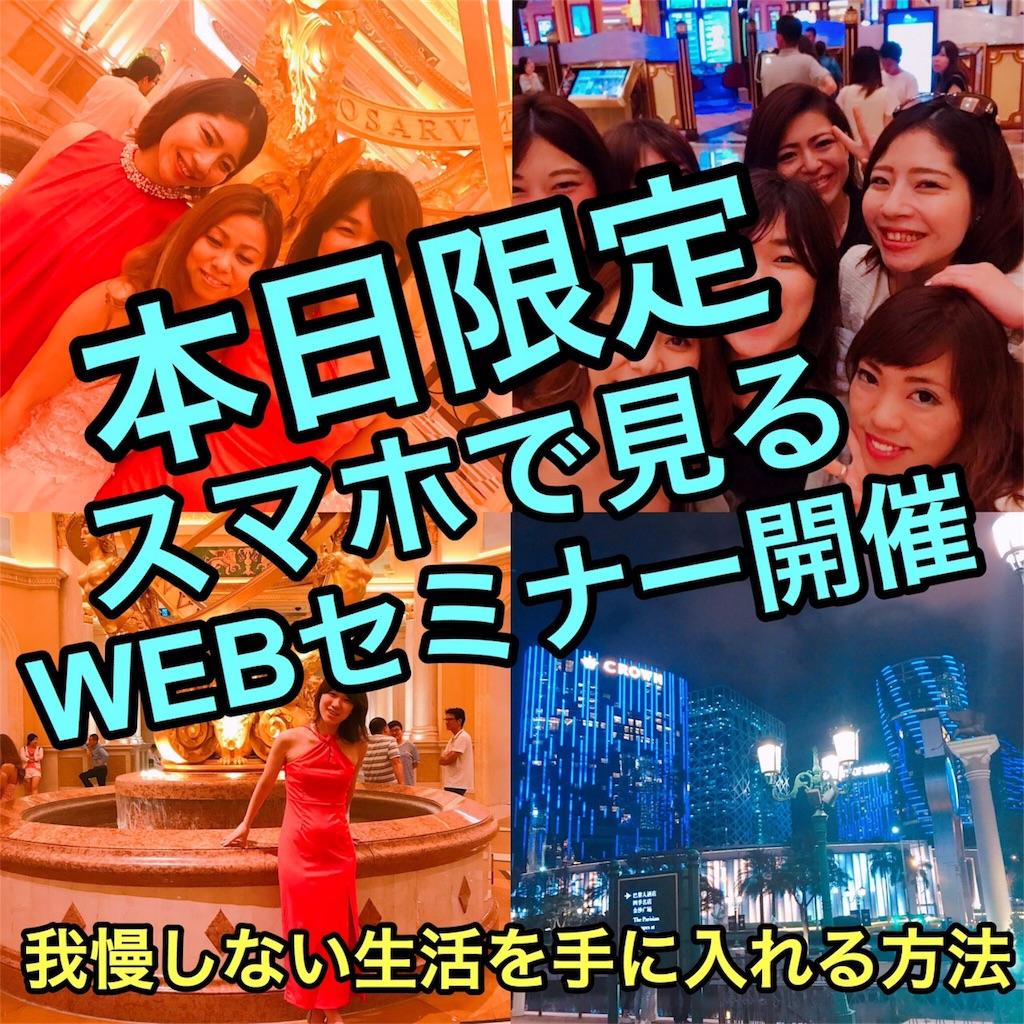 f:id:yuzi21:20170831160013j:image