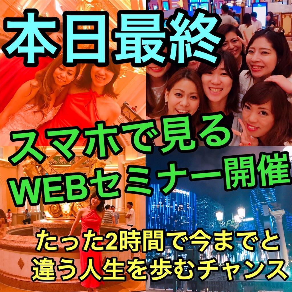 f:id:yuzi21:20170831185707j:image