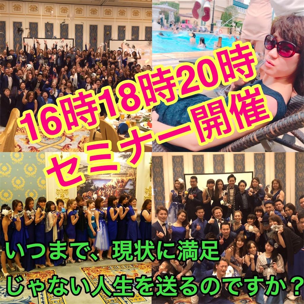 f:id:yuzi21:20170929165422j:image