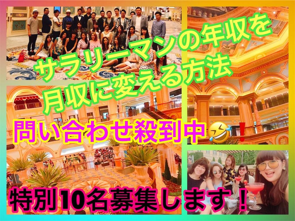 f:id:yuzi21:20170930010711j:image