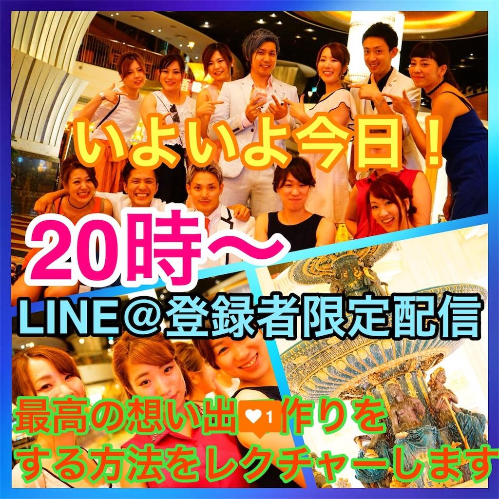 f:id:yuzi21:20171022101922j:image