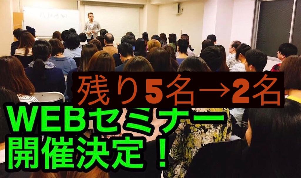 f:id:yuzi21:20171030181855j:image