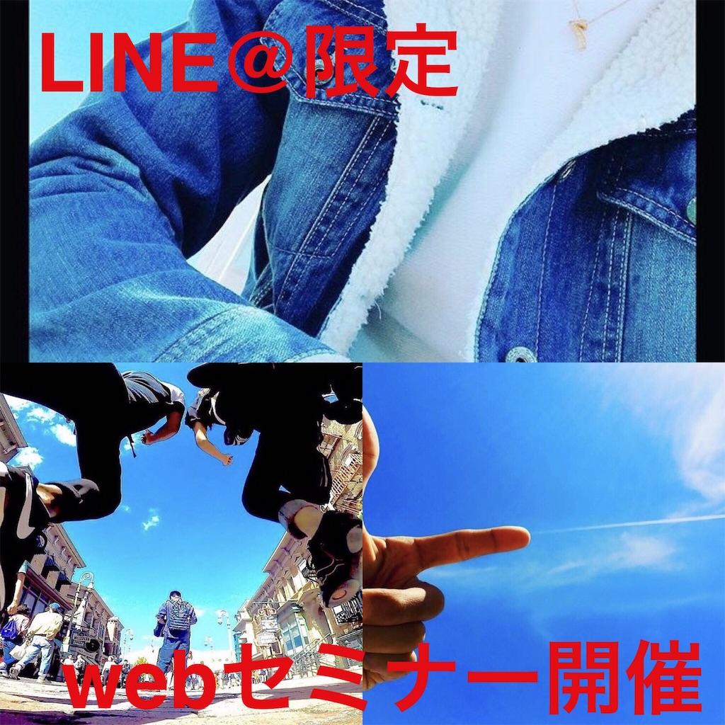 f:id:yuzi21:20171126062055j:image