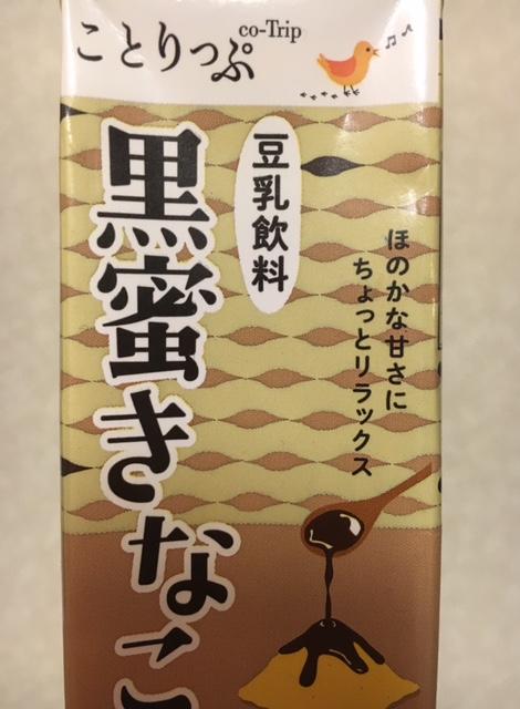 f:id:yuziro7:20180414002107j:plain