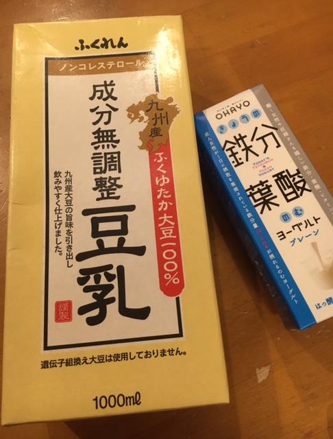 f:id:yuziro7:20190110001321j:plain