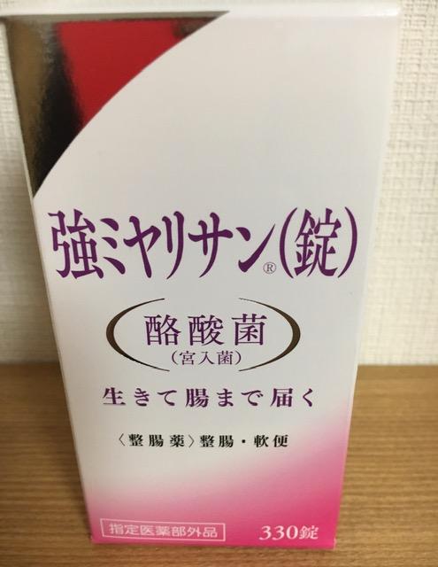 f:id:yuziro7:20210429073002j:plain