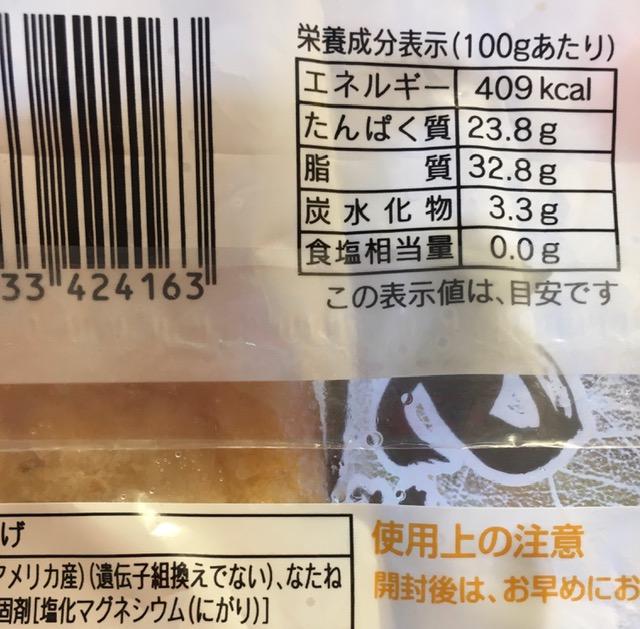 f:id:yuziro7:20210502135504j:plain