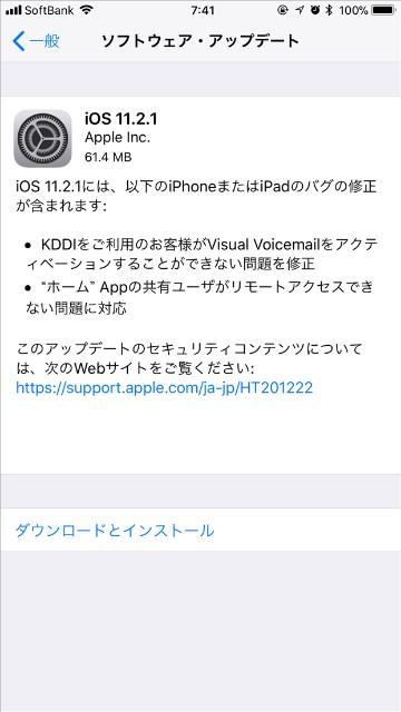 f:id:yuzotaka:20180109160429j:image