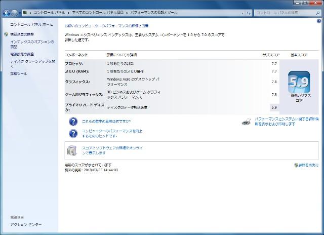 f:id:yuzotaka:20180306161940j:image
