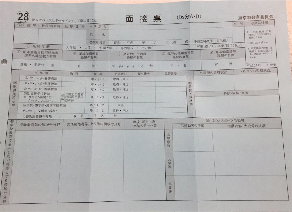 f:id:yuzozozozo:20170801235918j:image
