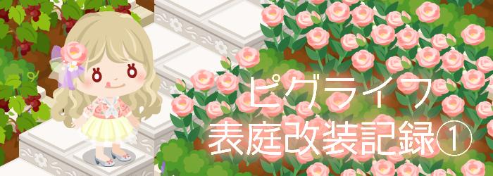 f:id:yuzu-blo:20170419172715j:plain