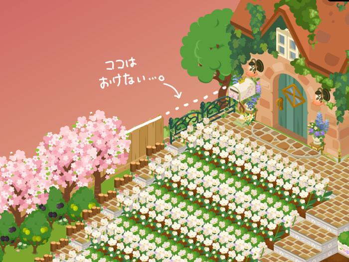 f:id:yuzu-blo:20170427165322j:plain