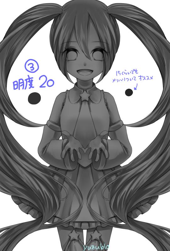 f:id:yuzu-blo:20170718194340j:plain