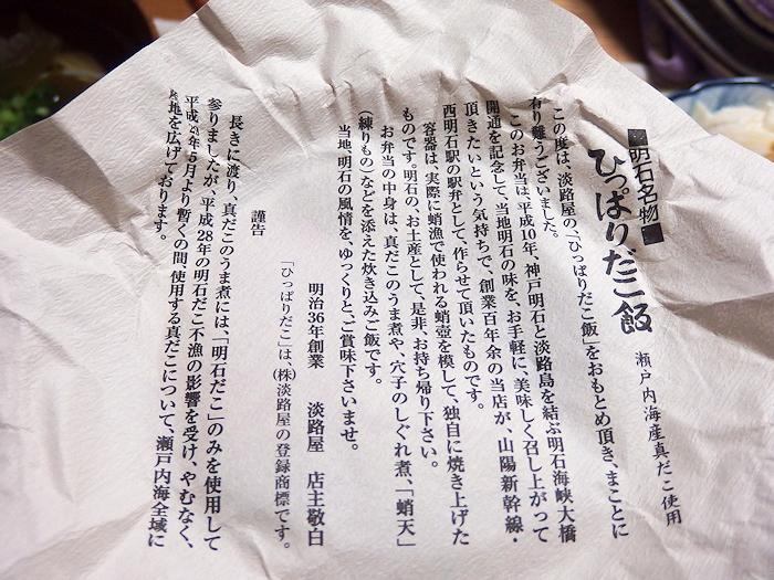 f:id:yuzu-blo:20170725154810j:plain