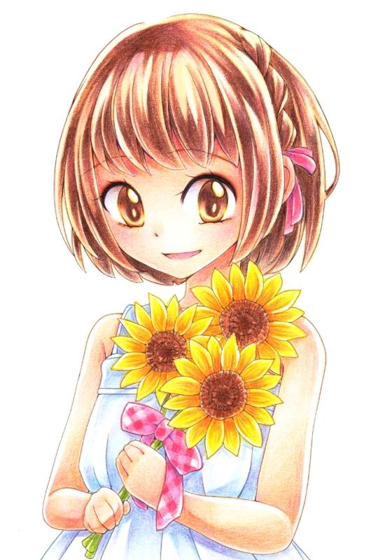 f:id:yuzu-blo:20170904152344j:plain