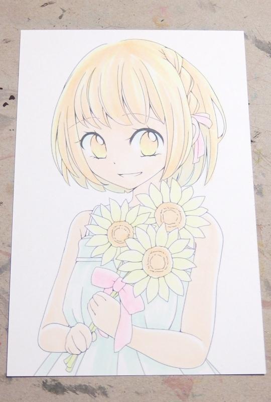 f:id:yuzu-blo:20170904152400j:plain