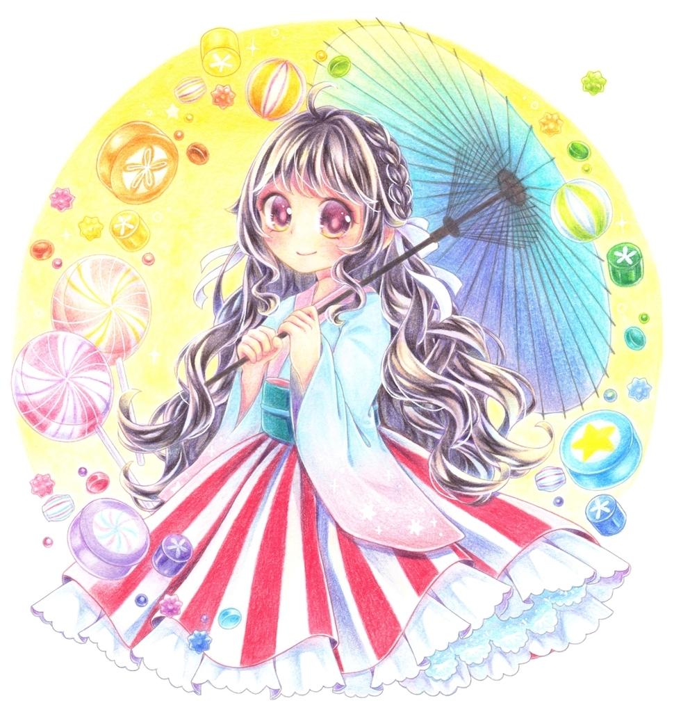 f:id:yuzu-blo:20190107134119j:plain