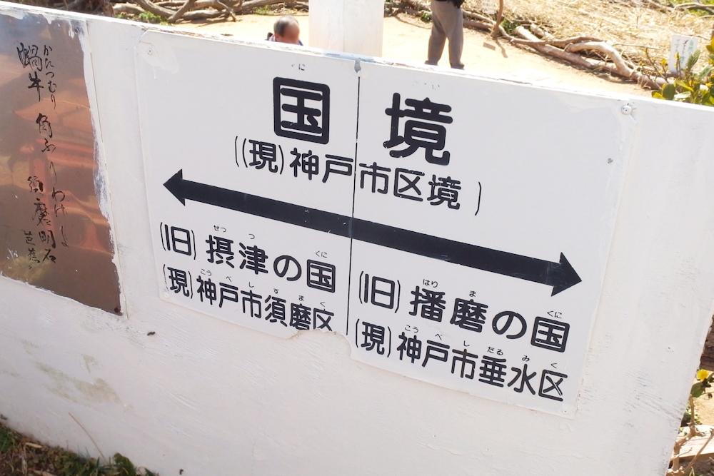 f:id:yuzu-blo:20190322140155j:plain