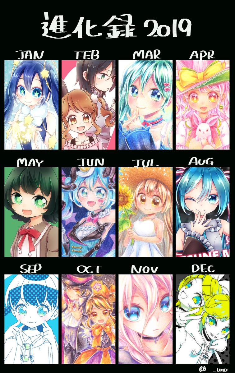 f:id:yuzu-blo:20200101224755j:plain