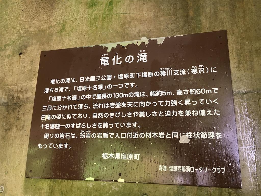f:id:yuzu-pepper:20200627233238j:plain