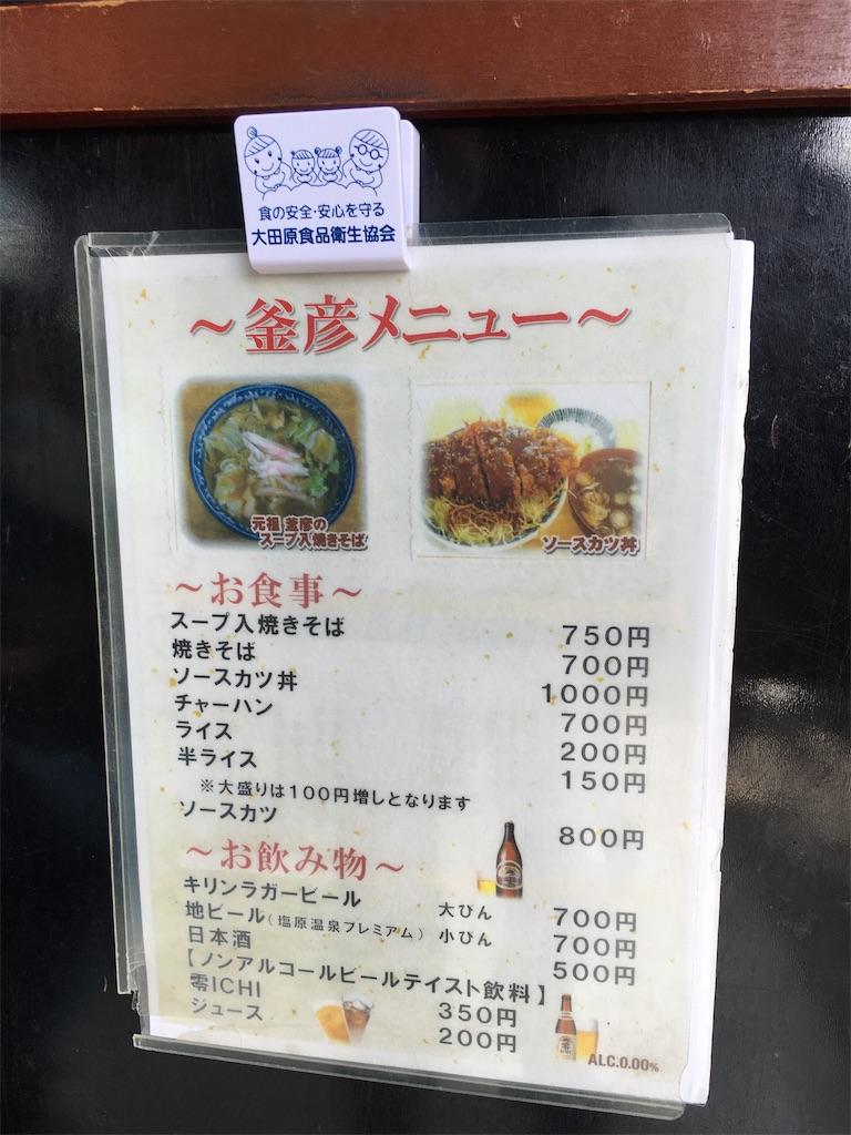 f:id:yuzu-pepper:20200627234710j:plain