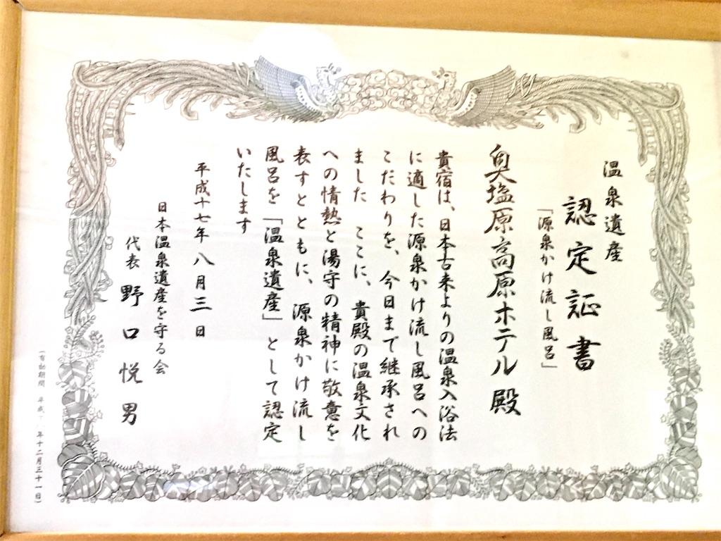 f:id:yuzu-pepper:20200628070845j:plain