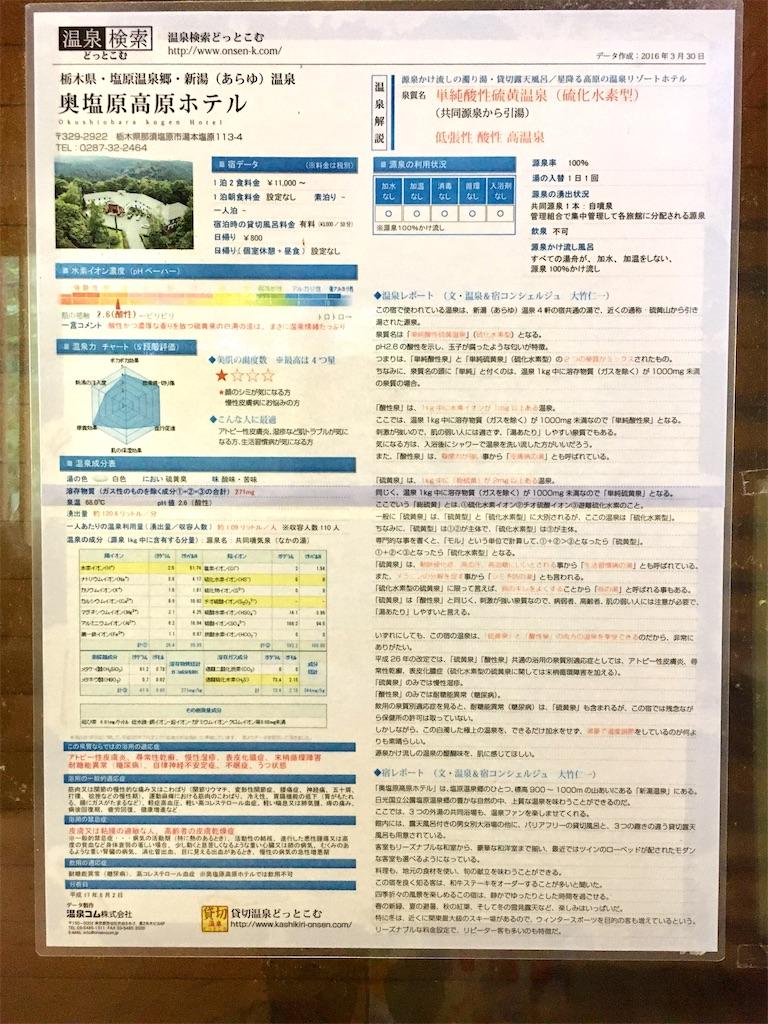 f:id:yuzu-pepper:20200628070903j:plain