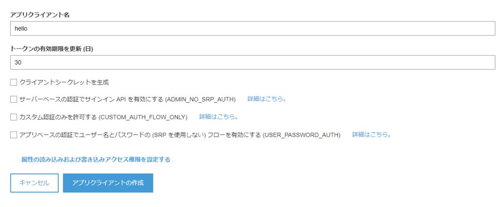 f:id:yuzu441:20180705132845p:plain