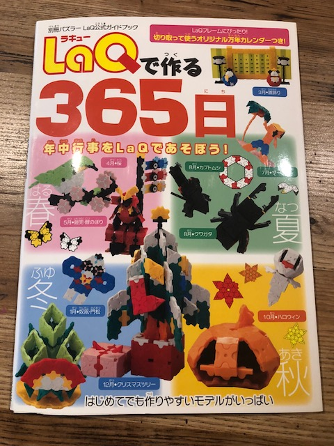 f:id:yuzu_0306:20190916033245j:plain