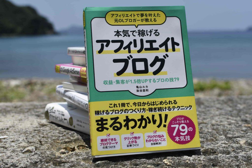 f:id:yuzu_124:20210218122440j:plain
