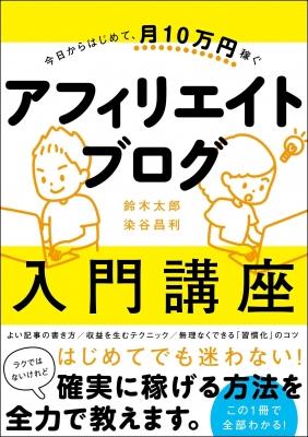f:id:yuzu_124:20210218123354j:plain