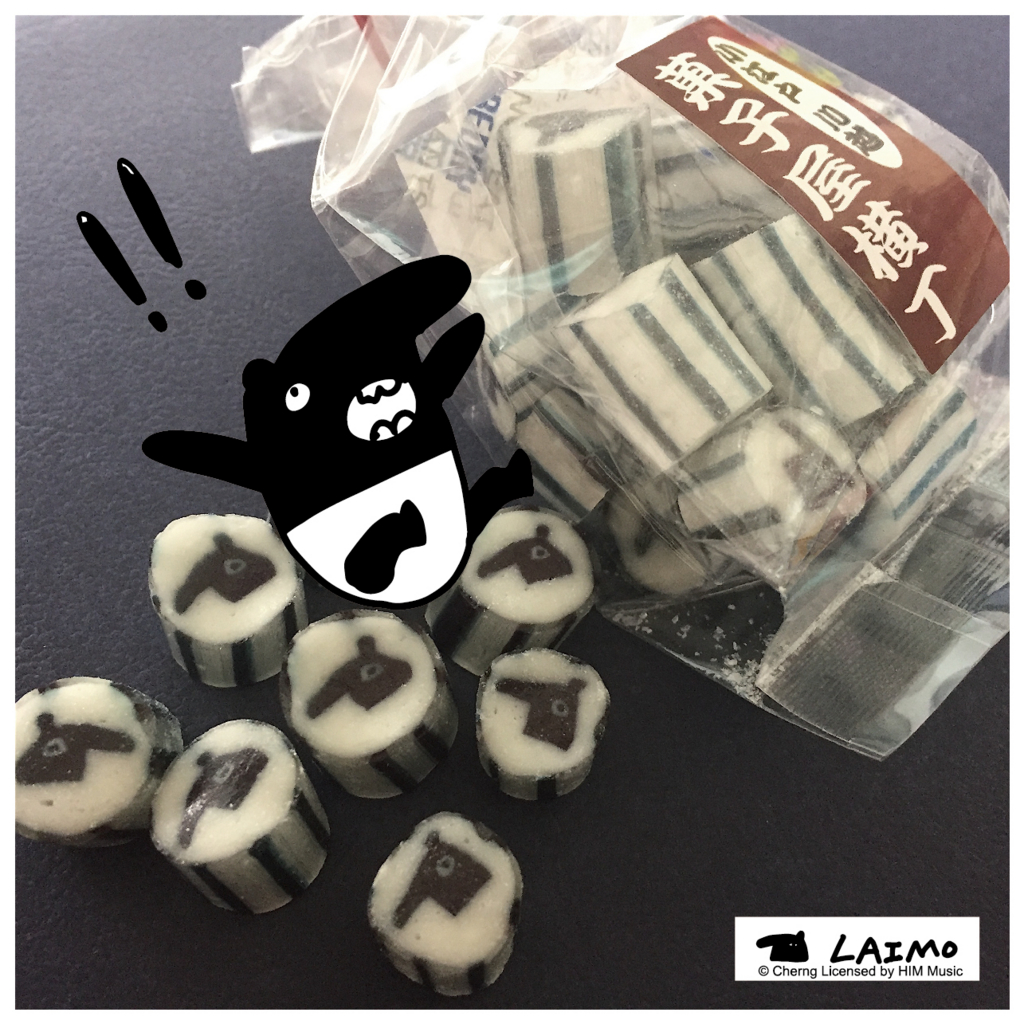 f:id:yuzu_adc:20170310221254j:plain