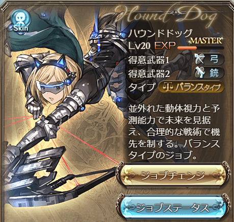 f:id:yuzu_otaki:20170713205355p:plain
