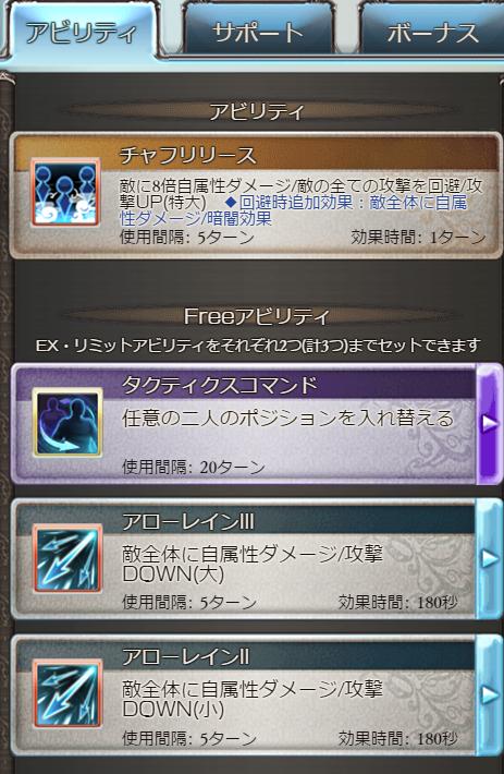 f:id:yuzu_otaki:20170713205358p:plain
