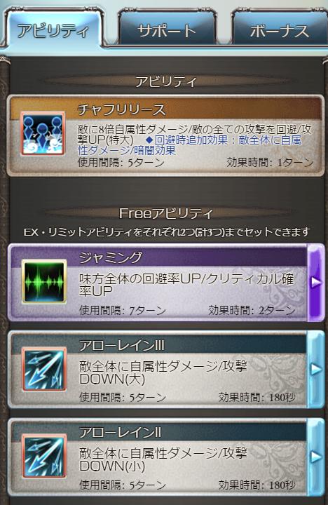 f:id:yuzu_otaki:20170714211614p:plain