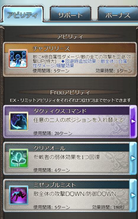 f:id:yuzu_otaki:20170719220418p:plain