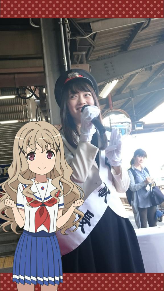 f:id:yuzu_rys:20170901024932j:plain