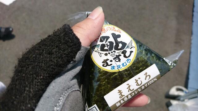 f:id:yuzu_sumikko:20170710143810j:image