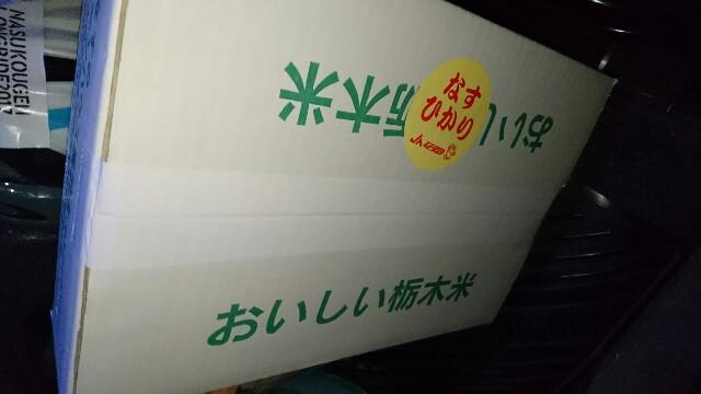 f:id:yuzu_sumikko:20170710162443j:image