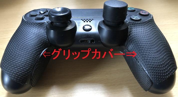 f:id:yuzu_youkan:20190511151355j:plain