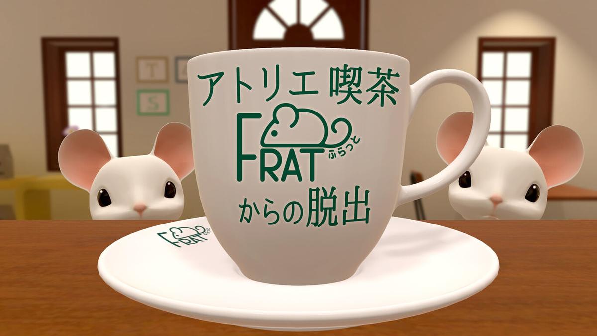 f:id:yuzuanzu_box:20210415123914j:plain