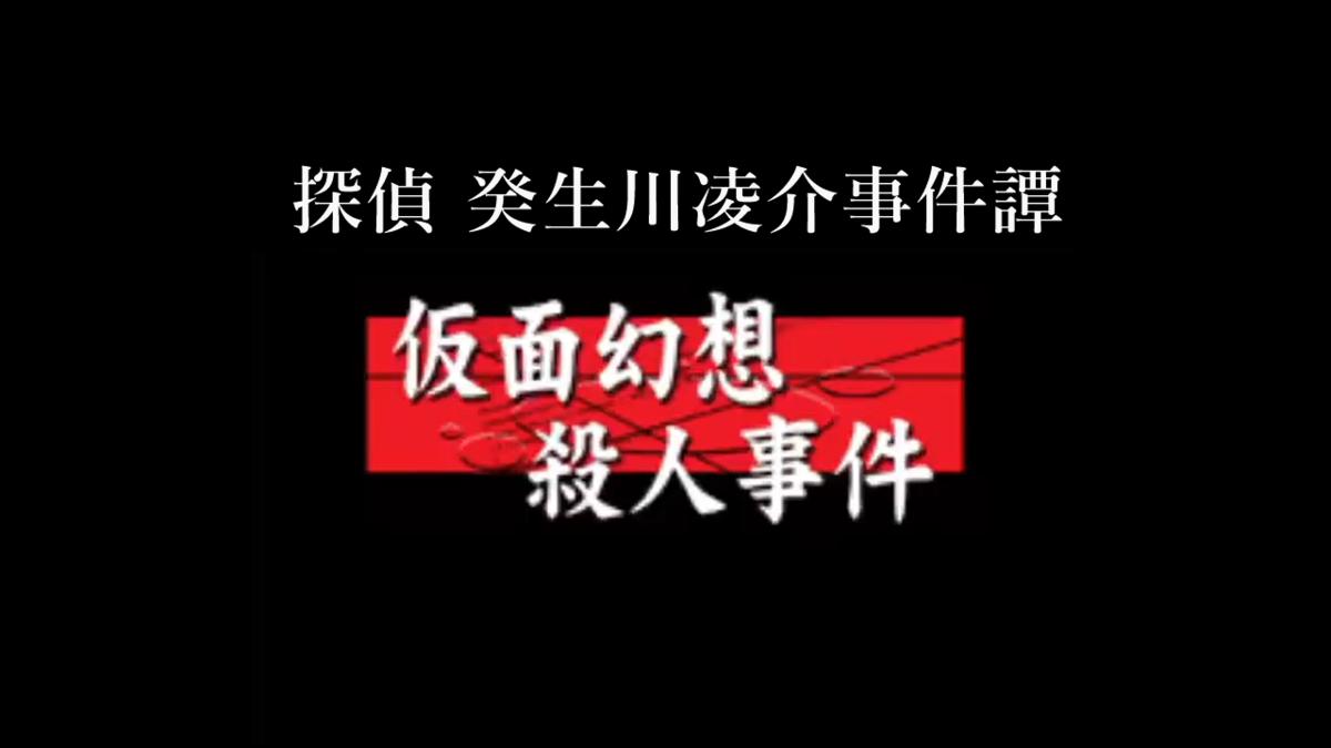 f:id:yuzuanzu_box:20210509211452p:plain